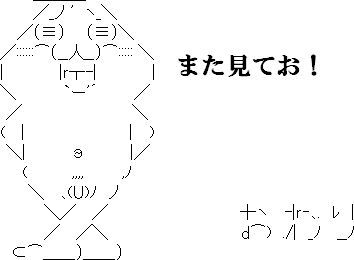 パンヤ攻略00066.jpg