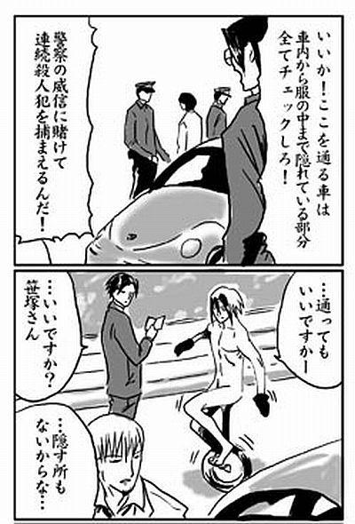 パンヤブログ・4コマ1.jpg