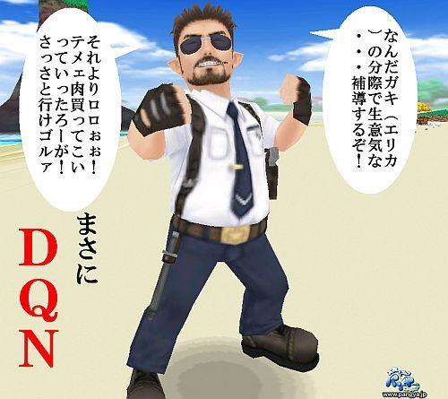 DQNダイスケ.jpg