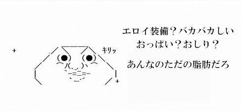 やるお4.jpg