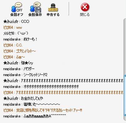 ネギ・研究会2.jpg
