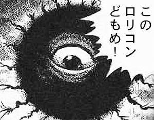 バックベアード2.jpg