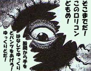 バックベアード4.jpg