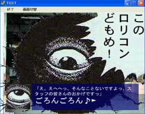 バックベアード様3.jpg