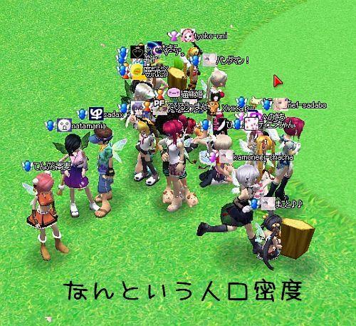 ブロガー大会02.jpg