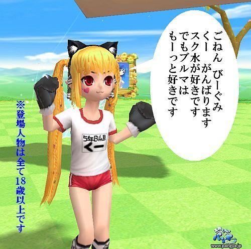 体操服ブルマ.jpg