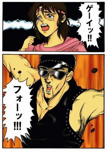 _北斗のゲイ.jpg