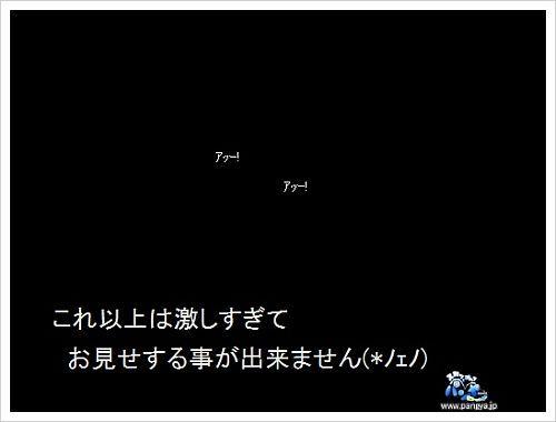 _逆毛×マックス4.jpg