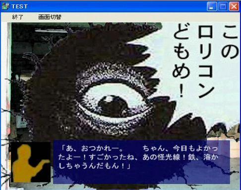 バックベアード様2.jpg