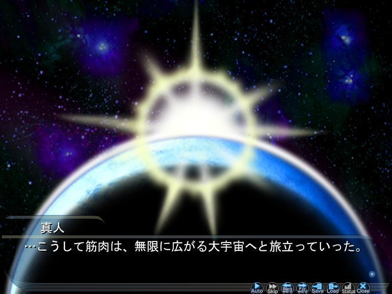 masato02.jpg